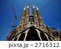 サグラダファミリア サグラダ・ファミリア 建築の写真 2716312