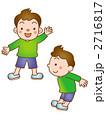 男の子 人物 子供のイラスト 2716817
