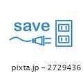 省エネ 節約 節電のイラスト 2729436