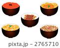 丼物 2765710