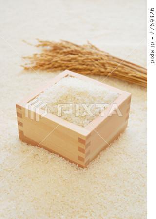 米の写真素材 [2769326] - PIXTA