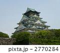 大阪城 天守閣 城の写真 2770284