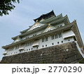 大阪城 天守閣 城の写真 2770290