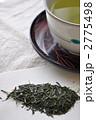 新茶 2775498