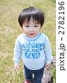 2歳児 2782196