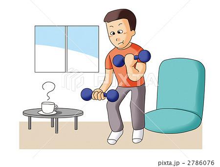 イラスト素材: 適度な運動(筋トレ)