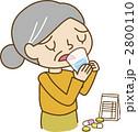 服用 飲み薬 女性のイラスト 2800110