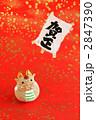 龍 辰 年賀の写真 2847390