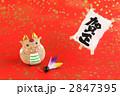 龍 辰 年賀の写真 2847395