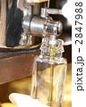 olive bottle 2847988
