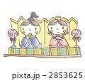 お雛様 おひな様 ひな人形のイラスト 2853625