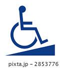 車椅子スロープ 2853776
