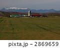 田園 牧草地 牧場の写真 2869659