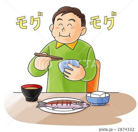 「よく噛んで食べる フリー素材」の画像検索結果