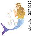 人魚 マーメイド 人魚姫のイラスト 2874962