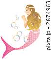 人魚 マーメイド 人魚姫のイラスト 2874963