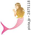 人魚 マーメイド 人魚姫のイラスト 2875118