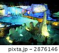 層雲峡氷瀑祭り 2876146