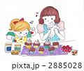 お菓子作り 2885028