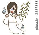 幽霊 2887888