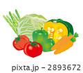 緑黄色野菜 食べ物 食材のイラスト 2893672