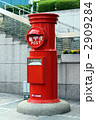 赤丸ポスト 丸ポスト 赤ポストの写真 2909284