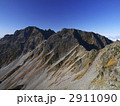 奥穂高岳と涸沢岳 2911090
