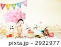 誕生日 赤ちゃん 人物のイラスト 2922977