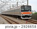 205系 京葉線 武蔵野線の写真 2926658