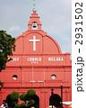 Chirist church Melaka 2931502