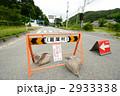 計画的避難区域 福島県葛尾村役場前 2933338