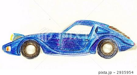 子供がイメージする早くてかっこいい車のイラスト素材 2935954 Pixta