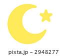 お月さま 月 お月様のイラスト 2948277