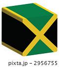 ジャマイカ キューブ 国旗のイラスト 2956755