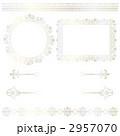 額縁 フレーム 罫線のイラスト 2957070