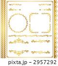 飾り線 フレーム 飾り罫のイラスト 2957292