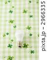 LEDライト LEDランプ LED電球の写真 2966335