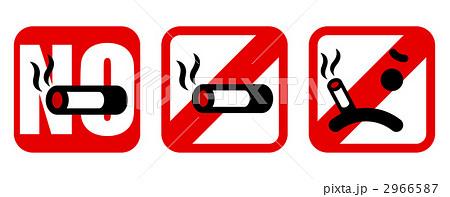 禁煙マーク 2966587
