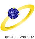 ジュエリー サファイア 指輪のイラスト 2967118