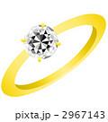 ジュエリー ダイヤモンド 指輪のイラスト 2967143