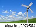 青空と雲と風力発電の風車 2970568