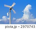 青空と雲と風力発電の風車 2970743