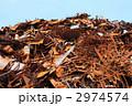 産廃 産業廃棄物 鉄くずの写真 2974574
