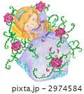 いばら姫 2974584