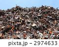 産廃 産業廃棄物 くず鉄の写真 2974633