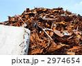 産廃 産業廃棄物 鉄くずの写真 2974654