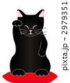 招き猫 猫 黒猫のイラスト 2979351