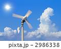 青空と太陽と風車 2986338