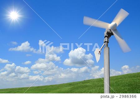 青空と太陽と風車 2986366