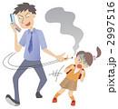 喫煙マナー 子供 男性のイラスト 2997516